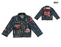 Джинсовый пиджак для девочки. 100, 110, 120, 130 см