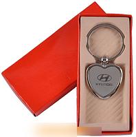 """Брелок-сердечко в подарочной упаковке """"Hyundai"""" №A25-1 SO"""