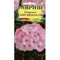 Семена Пеларгония зональная Найт Эплблоссом F1,  4 сем Гавриш