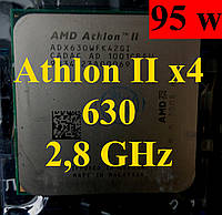 Процессор (б/у) AMD Athlon II X4 630, 2,8ГГц, Tray                                  620 635 640