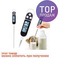 Цифровой кухонный термометр (щуп) ТP-300
