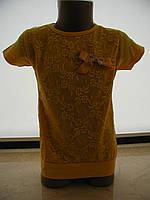 Футболка гипюр для девочки 7-10 лет желтая