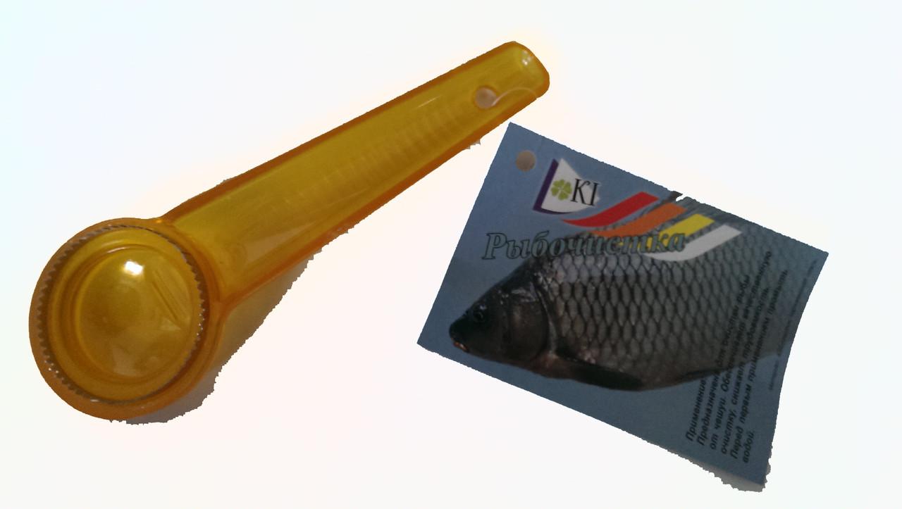 Рыбочистка универсальная