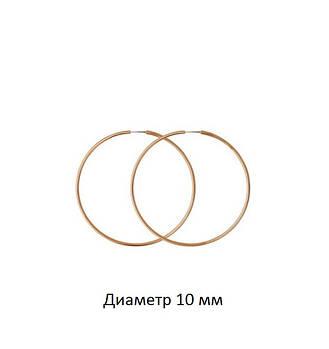 Золотые серьги кольца диам. 10 мм