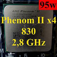 Процессор (б/у) AMD Phenom II X4 830, 2,8ГГц, Tray  (HDX830WFK4DGM)  925 910 945