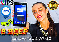 Планшет Lenovo tab2 A7-20. 8 ядер 1/16GB, IPS, GPS