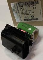 Резистор (сопротивление) электродвигателя (мотора) вентилятора охлаждения двигателя GM 1341641 1341919 55704057 55703589 OPEL Corsa-D Примечание: