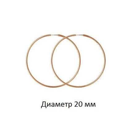 Серьги кольца золото диам. 20 мм