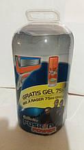 Набір Gillette Fusion Power (Гель (75мл.), верстат Fusion Power 1)