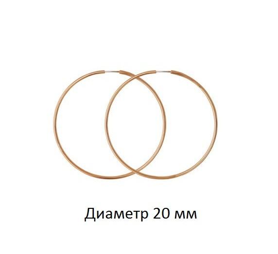 Серьги кольца золото диам. 20 мм 39971 картинка
