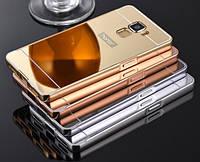 Чехол бампер для Huawei Honor 5c / GT3 зеркальный