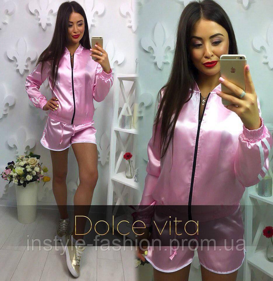 Костюм летний шорты и мастерка ткань атлас розовый  купить недорого ... 0d546af9625e2