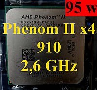 Процессоры (б/у) AMD Phenom II X4 910, 2,6ГГц, Tray  (HDX910WFK4DGI)   810 820 830 925 920 945