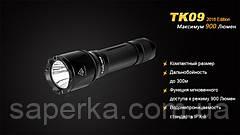 Тактический фонарь Fenix XP-L HI LED TK092016, фото 3