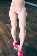 Антицеллюлитные леггинсы для похудения, для фитнеса (бежевые)