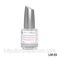 Гель для удаления кутикулы LM-07 (персиковое) - 18 мл LDV LM-07/57-0