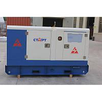 Дизельный генератор Старт АД 60-Т400 (75 кВА)