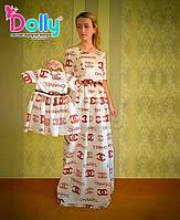 Платье Шанель Дабл разноцветное