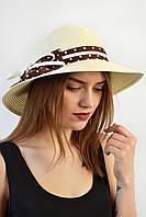 Шляпа Родос молочная