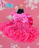 Платье Канди розовое