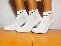 Носки сетка укороченные «Nike» 35-41р.
