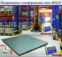 Весы платформенные (беспроводные) ВПД-1010Р