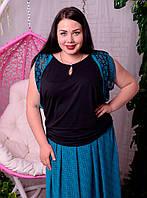 Красивая блуза для полных женщин Алла синяя