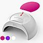 Лампа для маникюра LED+UV Sun 2, 48 Вт, фото 5