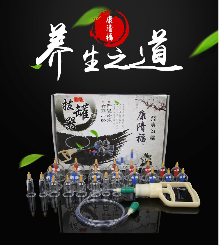 Пластиковые банки для вакуумного массажа с магнитами (24 шт)