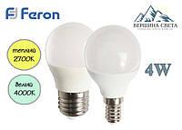 Светодиодная лампа Feron LB-380 4W