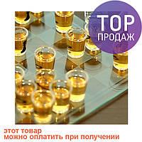 Алко шахматы 25 х 25 см / алкогольные игры