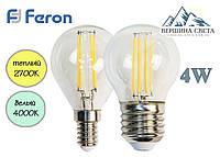 Светодиодная лампа Feron LB-61 4W шарик
