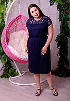 Платье из вискозы для полных женщин Кокетка синее