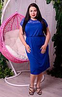 Платье из вискозы для полных женщин Кокетка электрик