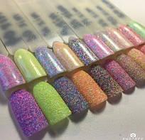Втирка Меланж(цукор)для дизайну нігтів