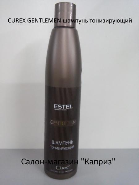 Шампунь для волос и тела тонизирующий мужской ESTEL CUREX 300мл