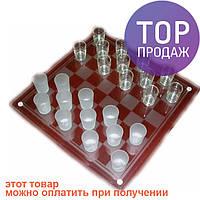 Алко игра - Пьяные шашки 35 (L) х 35 х 0,4 (h) см / алкогольные игры