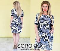 Летнее  женское платье масло большого размера 50-56