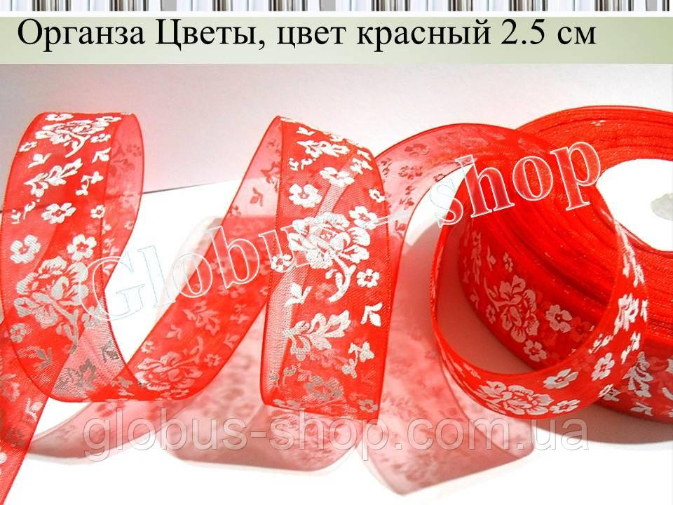 Органза 2,5 см Цветы, цвет красный