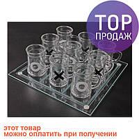 Алко-игра Крестики-нолики (пьяные Крестики-нолики) / алкогольные игры
