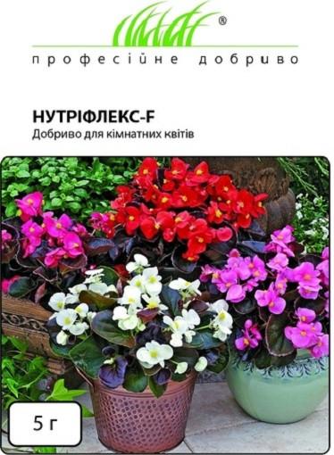 Нутрифлекс F 5 г минеральное удобрение для комнатных цветов, Nu3 N.V.