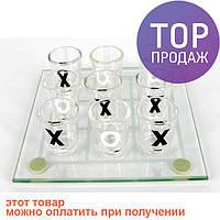 Алко-игра Крестики-нолики (пьяные Крестики-нолики) 13 х 13 см / алкогольные игры