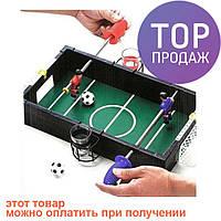 Алко-игра Футбол (пьяный Футбол) / алкогольные игры