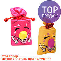 Мешочек смеха / антистресс игрушка, игрушки, мешок смеха