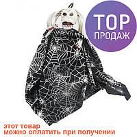 Страшный скелет со звуком на Хэллоуин «Ghostdom», в ассортименте / прикол-шокер