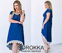 Летнее асимметричное женское платье  большого размера 50-56