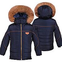 Зимняя куртка для мальчика с натуральной опушкой
