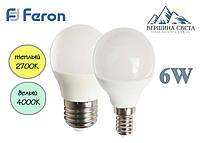 Светодиодная лампа LED Feron LB-745 6W 230V