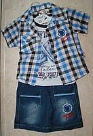 Костюм тройка футболка+шорты +рубашка коттон 1-3 года клетка мелкая