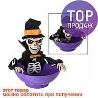 Скелет-тарелка, реагирующий на движения, прикол на хэллоуин / прикол-шокер